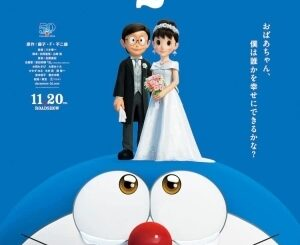 Download Full Movie HD- Stand by Me Doraemon 2 (2020) (Animation) (Japanese) Mp4