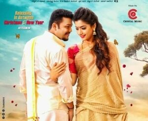 Download Full Movie HD- 50 Days of Love (Chamak) (2018) (Bollywood) Mp4