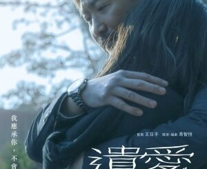 Download Full Movie HD- Elisa's Day (2021) (Chinese) Mp4